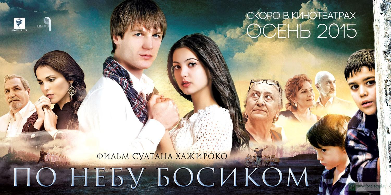 «Люблю Потому Что Люблю Где Снимали Фильм» / 2013